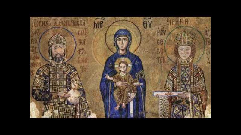 Byzantine chant Δεύτε λαοί