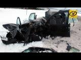 Страшное ДТП под Новогрудком - погибли четыре человека