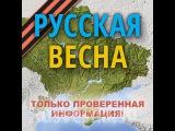 Награждение хоккеиста Овечкина на фестивале «Спорт Всем Миром»