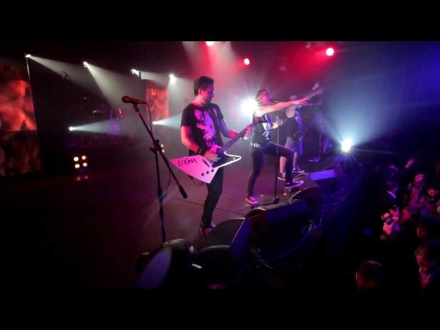LOUNA - Жесты (LIVE HD)