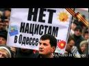 Посвящается погибшим в Одессе 02.05.2014г. Dedicated to those killed in Odessa 05.02.2014 g 2014г.