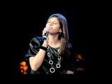 Marcela Gandara - Supe Que Me Amabas - Video Oficial