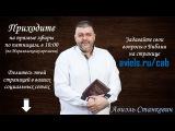 Книга судей. Притчи и Новый завет. Беседы о Библии  Выпуск 5