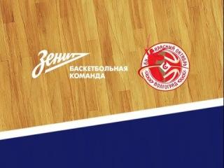 Баскетбол: «Зенит»-м — «Красный Октябрь»-м. Вторая игра. Трансляция из Петербурга