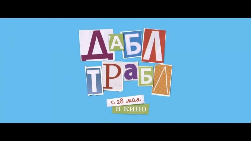 Кинотеатр Байконур (Москва) на KINO RU