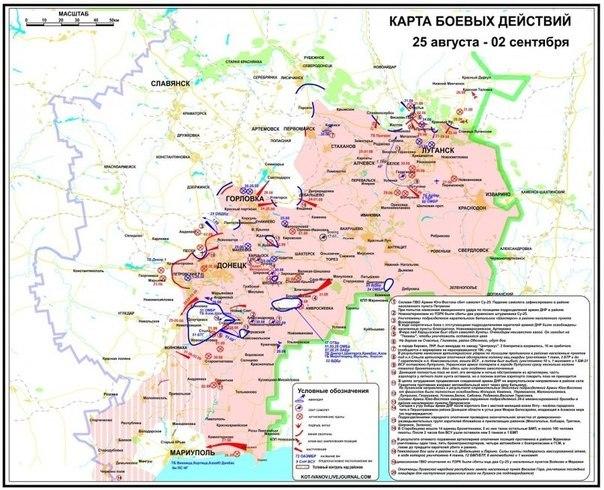 Информационная сводка военных действий в Новороссии - Страница 3 BooCdRtiHmE