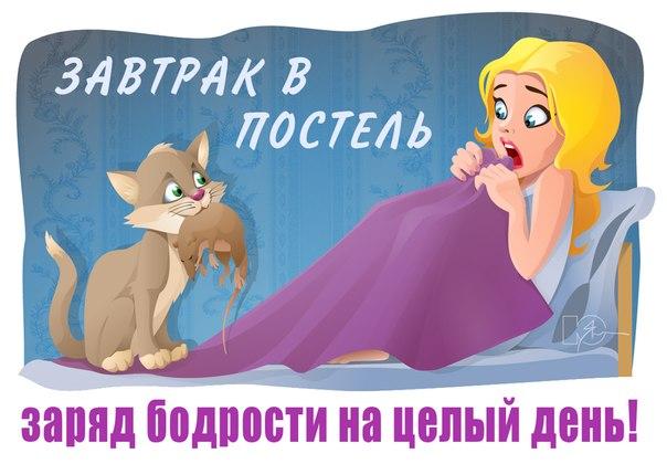 http://cs624229.vk.me/v624229163/24e89/YFb1TKcV_Ss.jpg