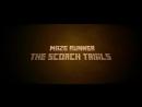 Трейлер фильма Бегущий в лабиринте 2 Испытания огнем Minecraft