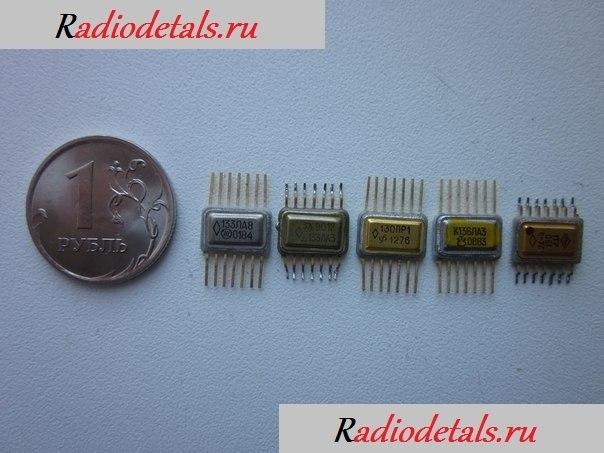микросхемы 133 серия