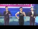 Жайдарман Қорқыт құрамасы - 2013 1-8 финал Сәлемдесу