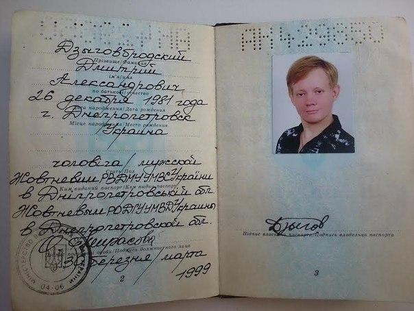 Информационная сводка военных действий в Новороссии - Страница 3 OXPwOYtY9JM