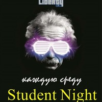 Логотип FUCKУЛЬТЕТ LIBERTY