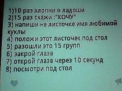 Фото -90399891