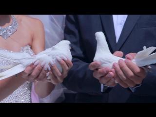 Свадьба Ерлана и Жанары