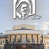 Коми-Пермяцкий национальный театр им.М.Горького