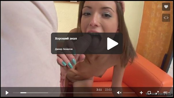 порно сайты предпросмотр:
