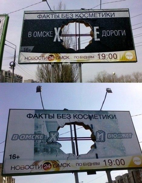 Добрый день.Поделитесь списком нормальных российских заводов - Изображение