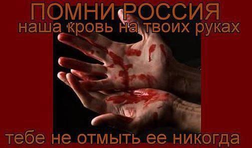 Назарбаев призвал мировых лидеров лично сесть за стол переговоров, чтобы установить мир в Украине - Цензор.НЕТ 3341