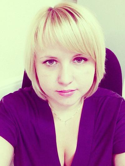 Екатерина Жигалина