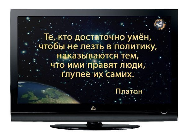 https://pp.userapi.com/c624229/v624229686/3ff28/uTdNaS_z7_w.jpg