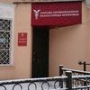 Торгово-промышленная палата города Череповца