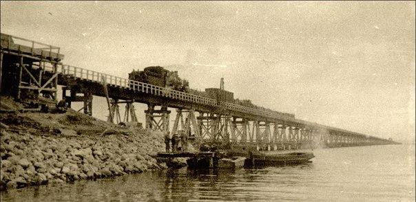 Керченский мост 1944 года!