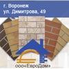OOO «ЕвроДом»: термопанели, тротуарная плитка