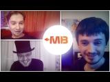 DJ Bes,Garud,DigitaTwist на Muzbiznes Часть 1