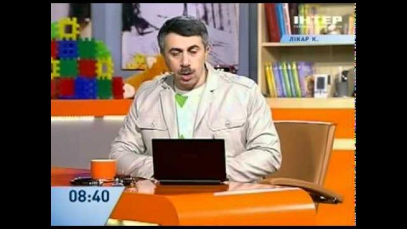 Доктор Комаровский о кварцевой лампе - Интер