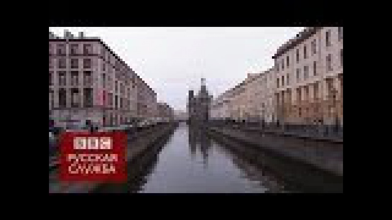 Петербург-Лондон: столицы двух империй. Серия 1 - BBC Russian