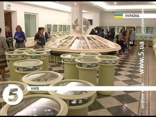 Музей грошей НБУ зняв режим обмеження на екскурсії