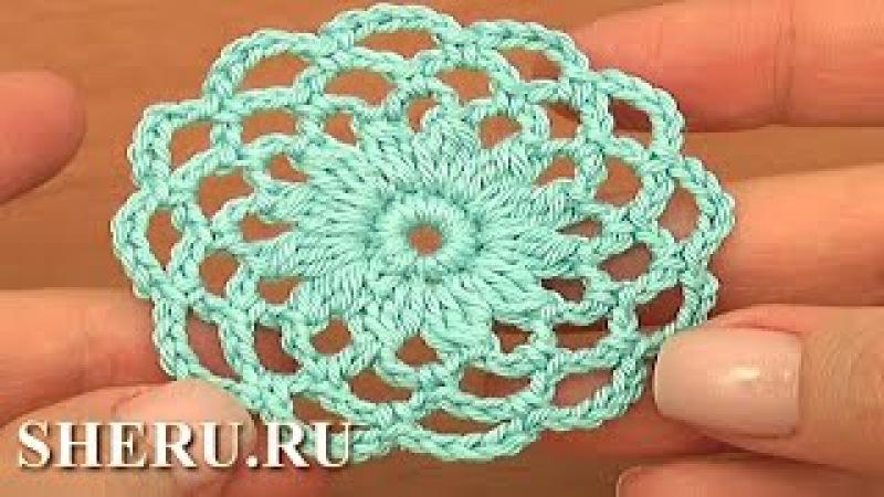 Crochet Circle Pattern Урок 10 часть 1 из 2 Вязание крючком мотивов