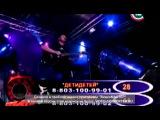 Макс Лоренс - Лебединая live version