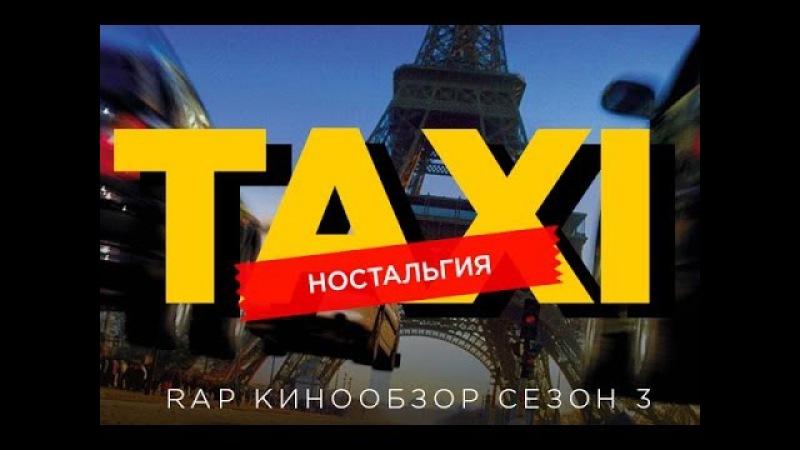 Русские мелодрамы смотреть онлайн бесплатно  Страница 9
