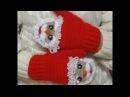 Варежки Дед Мороз Mittens Santa Claus Crochet
