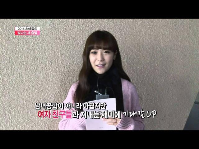 [15.02.26] 크레용팝(Crayon pop)_OBS 독특한 연예뉴스 2015스타들의 빛나는 새출발 소율