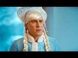 Новогодние комедии, ПРО ОХОТУ НА ДЕДА МОРОЗА, Российские комедии, Рождественские комедии