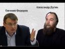 Е.А. Федоров и А.Г.Дугин встреча 10.03.2015