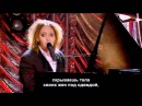 Tim Minchin: Ten foot cock and few hundred virgins (rus subs)