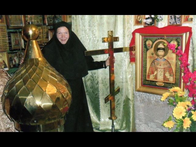 Встреча со схимонахиней Николаей (Сафроновой). 22.01.2014 года