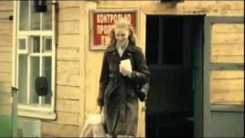 ГОЛУБИ ВИКТОР ПЕТЛЮРА АНЯ ВОРОБЕЙ клип фильм банды