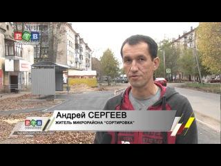 Жители Сортировки и Авдотьино добились своего