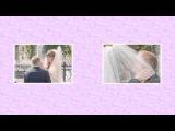 Счастливый свадебный день Яны и Сергея Павловых.