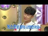 [RADIO STAR] 라디오스타 - Ock Joo-hyun sent love letter 옥주현! 데뷔 초기에 이지훈에게 러브레터 보냈&#45796