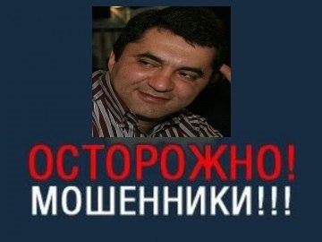 Эмиль Исмаилович Гашимов