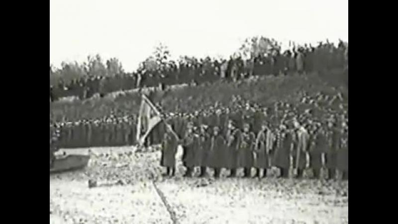Észak felé - 1938