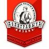 ПолиграфычЪ. Великолепные печати и штампы,Казань