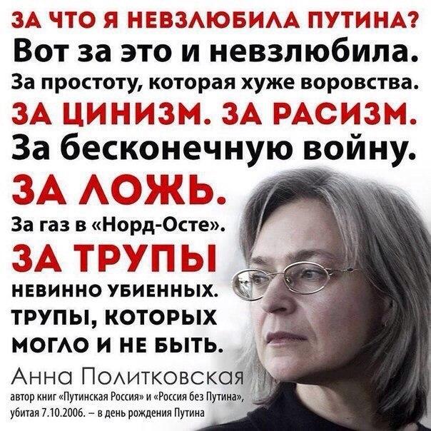 Новый губернатор Донетчины будет работать в Краматорске - Цензор.НЕТ 5513