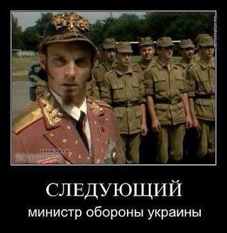 Порошенко наградил орденами и медалями 19 медработников - Цензор.НЕТ 2938
