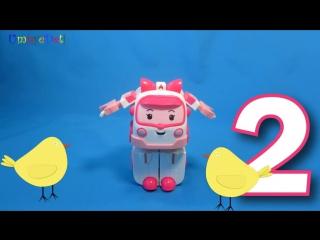 Робокар Эмбер танцует и учит малышей счету до 5. Трансформер из мультика Робокар Поли. 83172